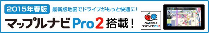 ポータブルカーナビ MOGGY YPB7410