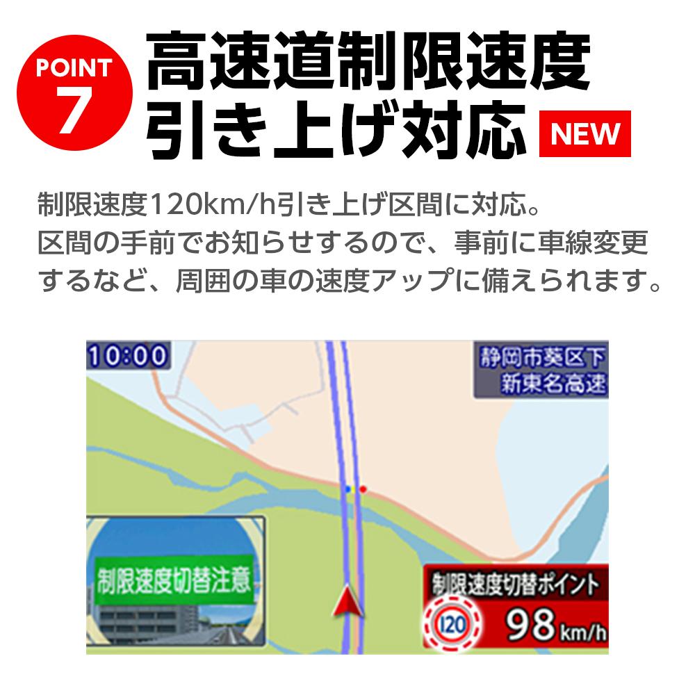 A350α 高速道 制限速度引き上げ対応