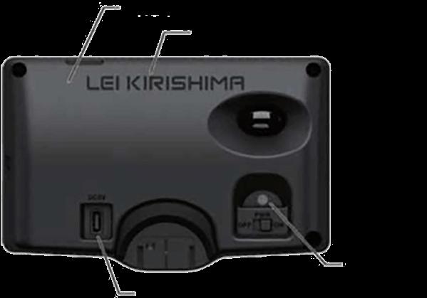 「エスフェリックレンズ」搭載で取締完全対応 霧島レイ Lei05 レーザー探知機&レーダー探知機
