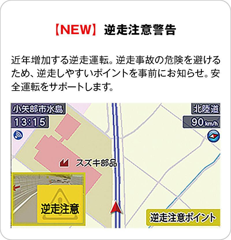 【NEW】逆走注意警告 レーザー&レーダー探知機 A370