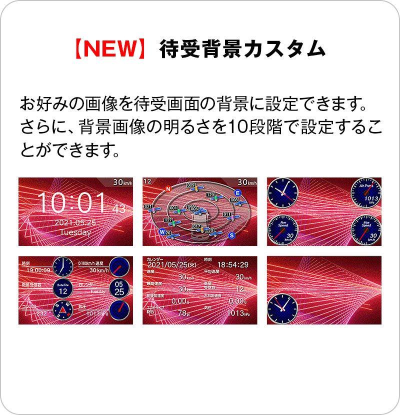 【【NEW】アナタだけのカスタマイズ レーザー&レーダー探知機 A370