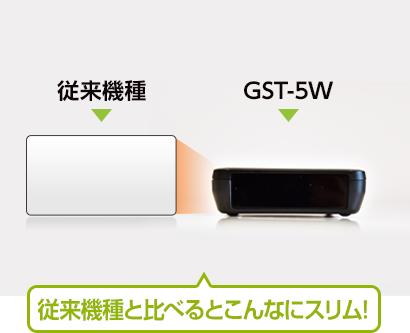 ATLAS(アトラス) ゴルフスイングトレーナー GST-5 W