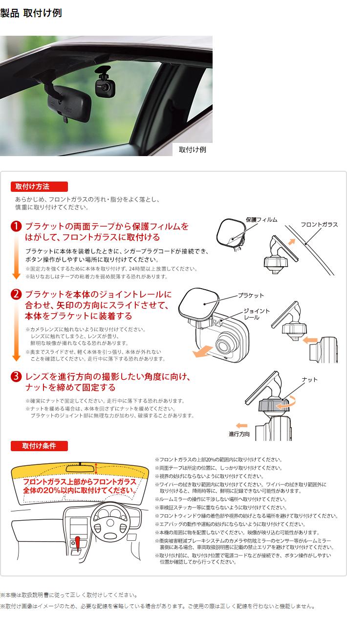 ドライブレコーダー DRY-mini1X??