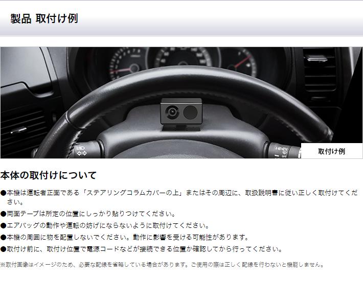 わき見・居眠り運転警報器 OKITE(オキテ) EWS-CM1