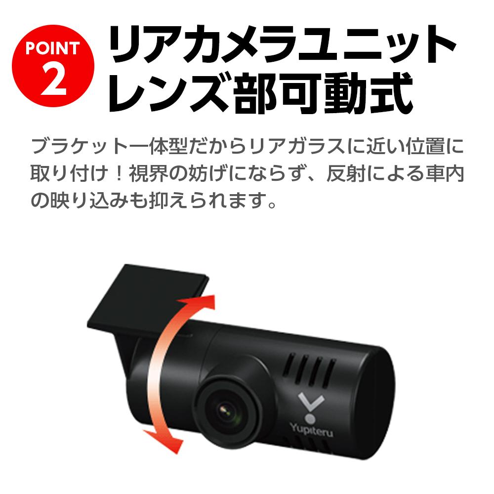 DRY-TW7500dP リアカメラユニット レンズ部可動式