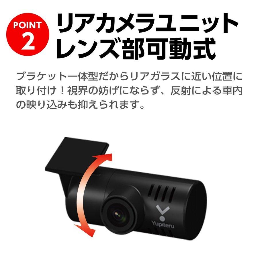 前後2カメラドライブレコーダー「RA-DT600WGc」 リアカメラユニットレンズ部可動式