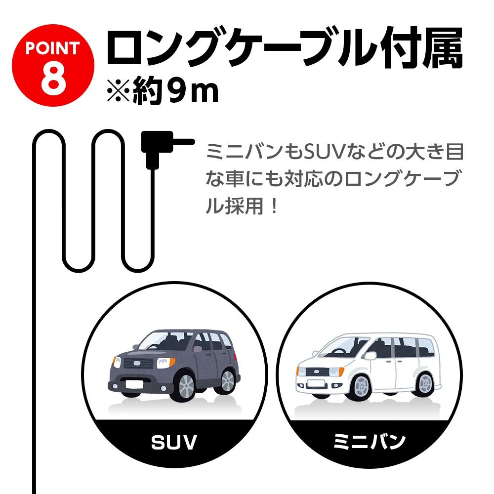 ドライブレコーダー DRY-TW7600dP 約9mカメラケーブル付属