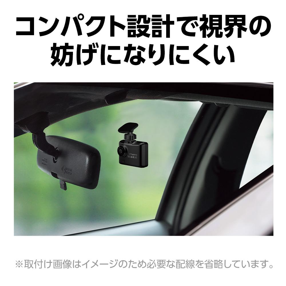ドライブレコーダーSN-ST3200P コンパクト設計で視界の妨げになりにくい