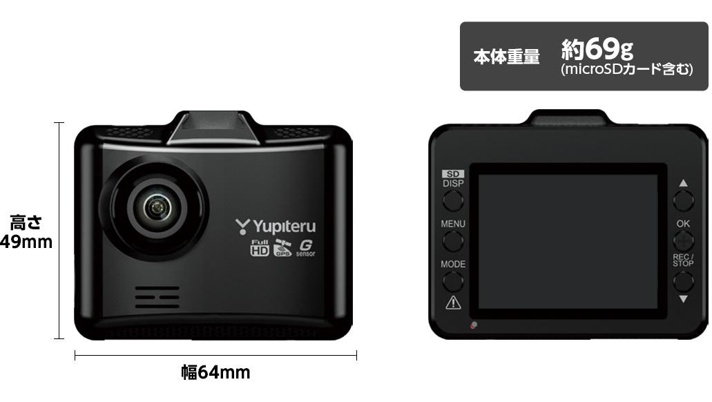 ドライブレコーダーSN-ST3200P 機能・仕様