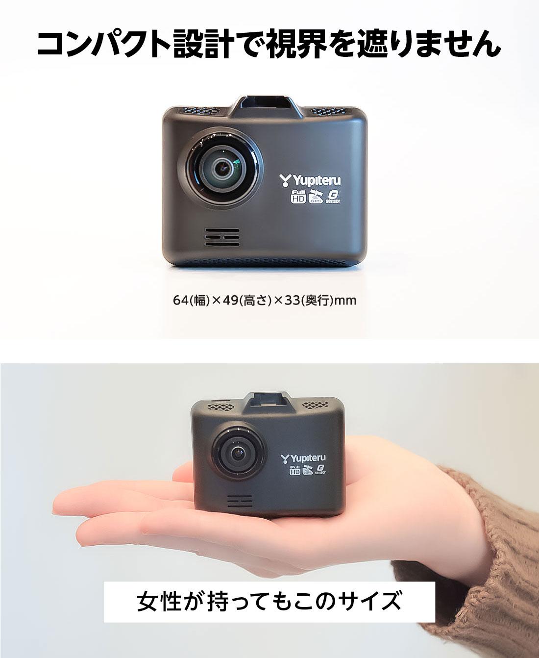 コンパクト設計で視界の妨げを防ぎます SN-ST3200P