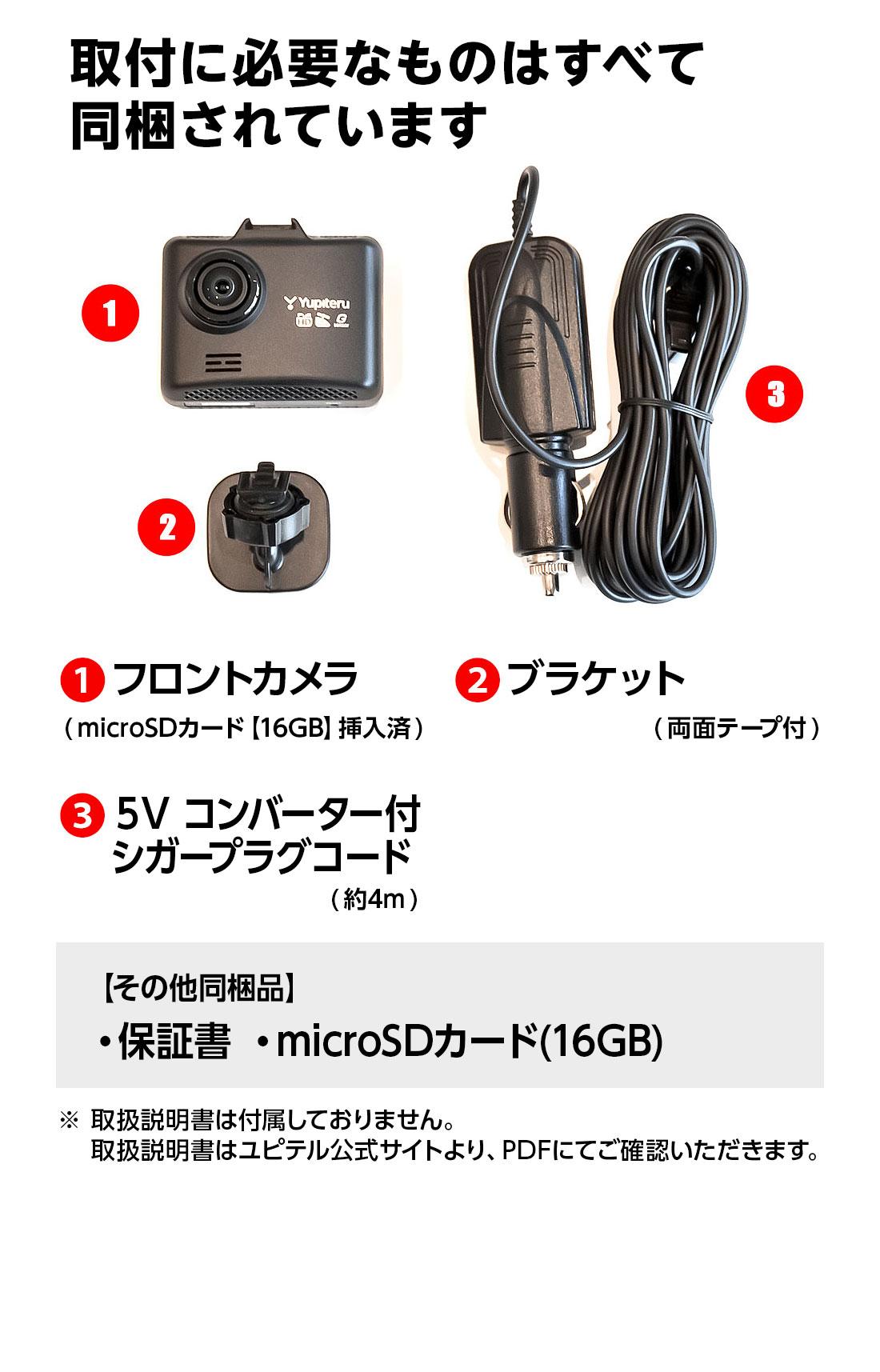 簡易パッケージでも必要なものはすべて同梱 SN-ST3200P