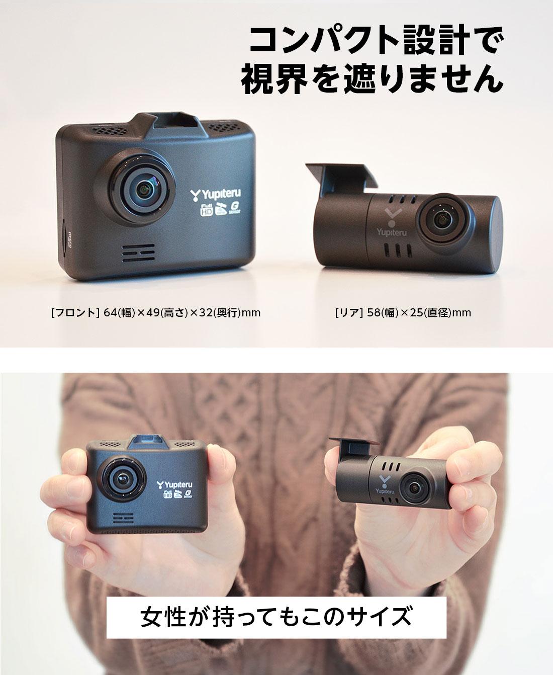 コンパクト設計で視界の妨げを防ぎます DRY-TW8650c