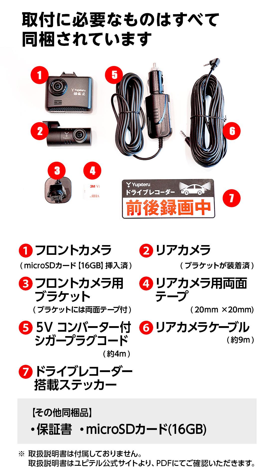 簡易パッケージでも必要なものはすべて同梱 DRY-TW8650c