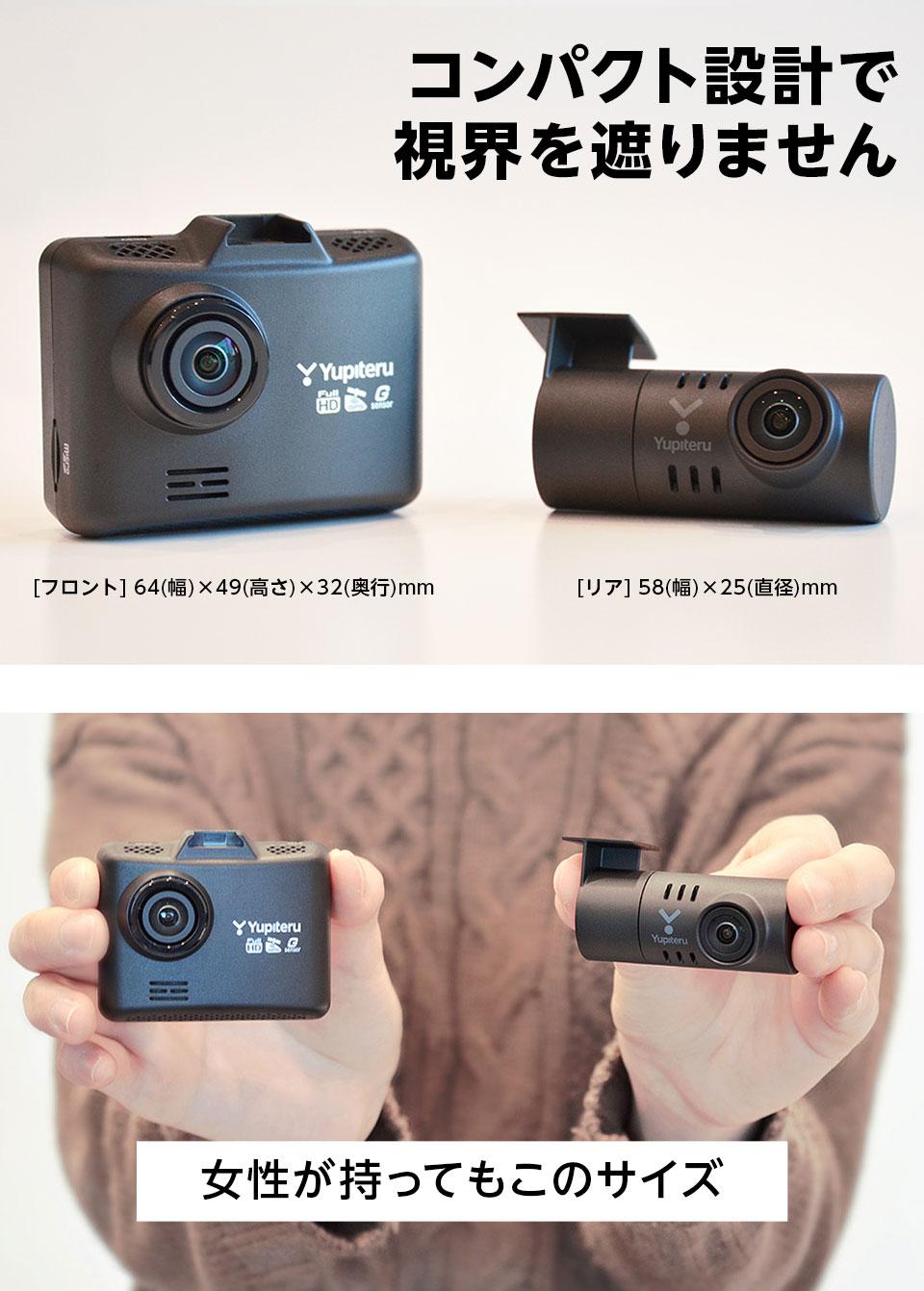 コンパクト設計で視界の妨げを防ぎます DRY-TW7000c