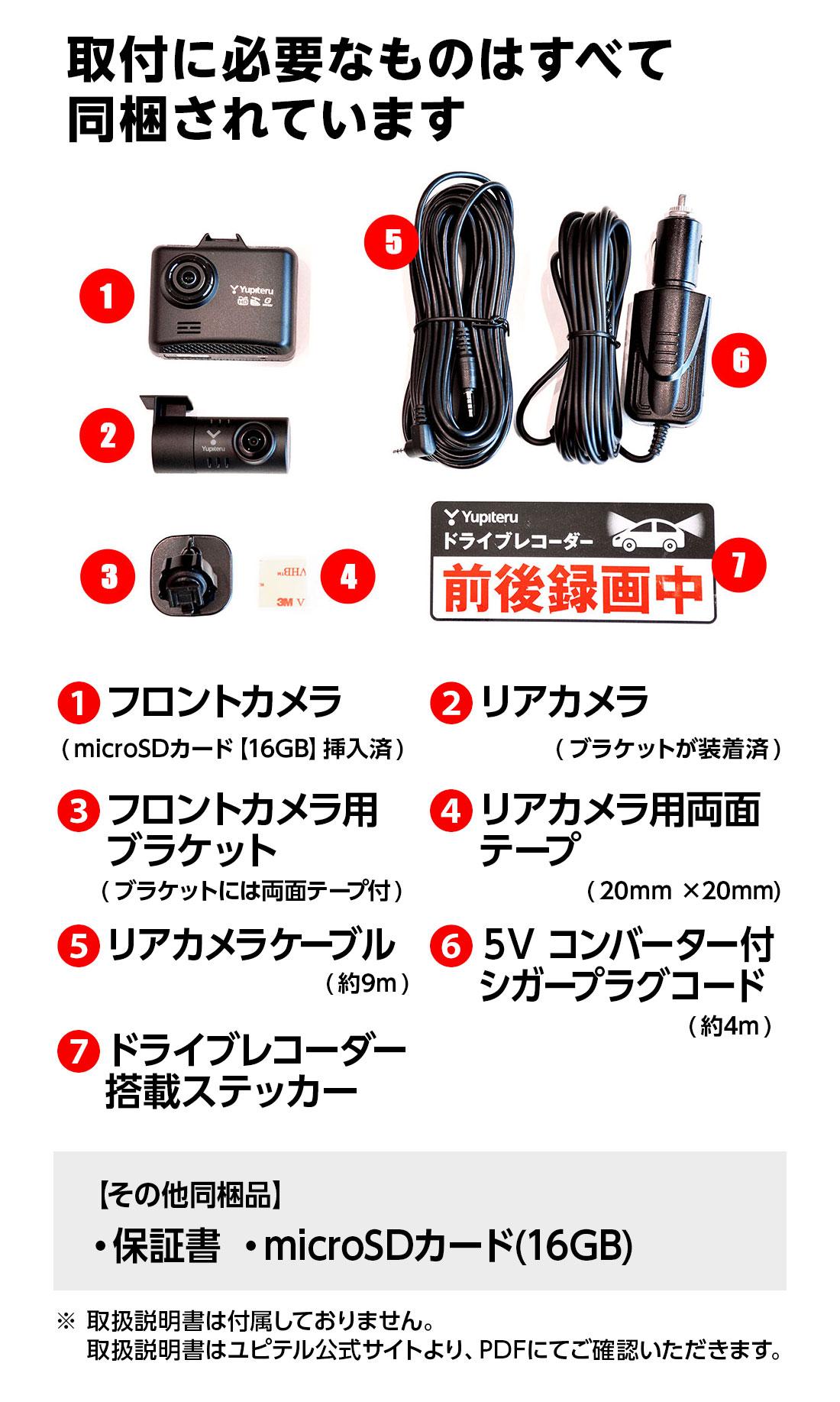簡易パッケージでも必要なものはすべて同梱 DRY-TW7000c