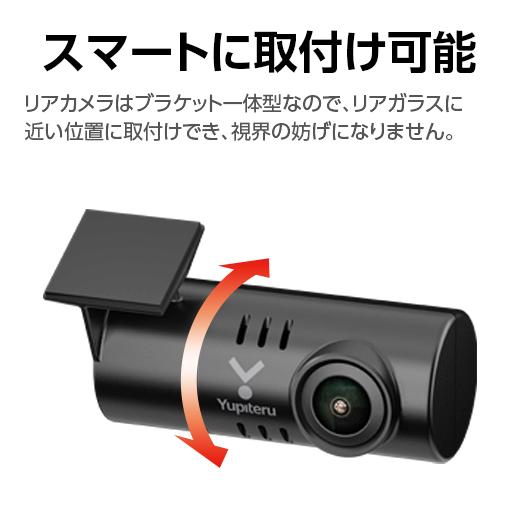 ドライブレコーダー DRY-TW7000c スマートに取付け可能