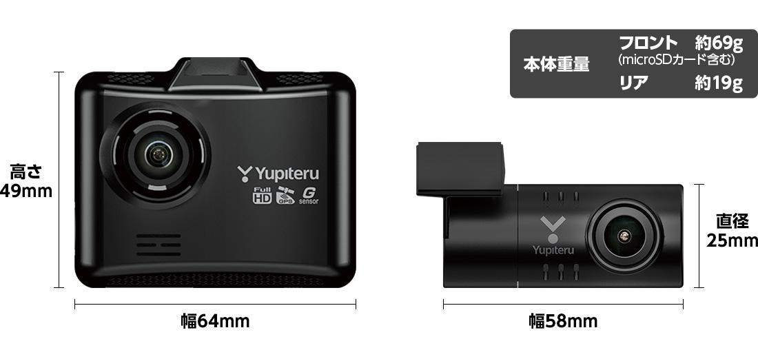 ドライブレコーダー DRY-TW7000c 機能・仕様