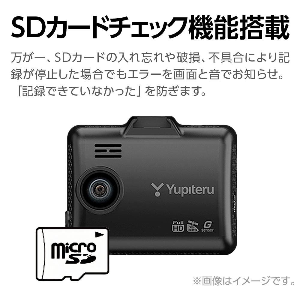 前後2カメラドライブレコーダーY-300c SDカードチェック機能搭載
