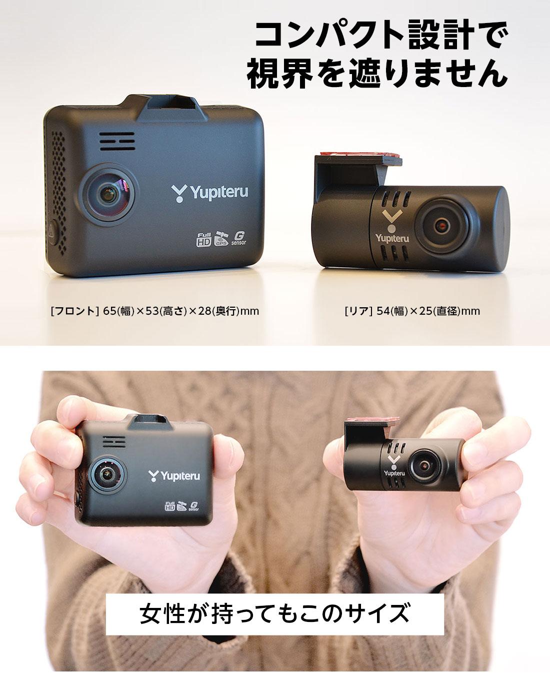 コンパクト設計で視界の妨げを防ぎます Y-300c