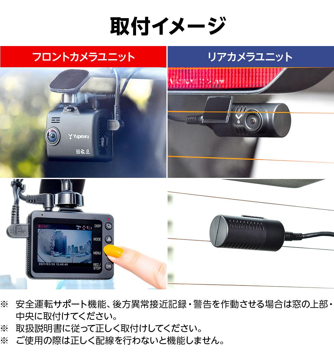 取付イメージ フロントカメラユニット リアカメラユニット Y-300c