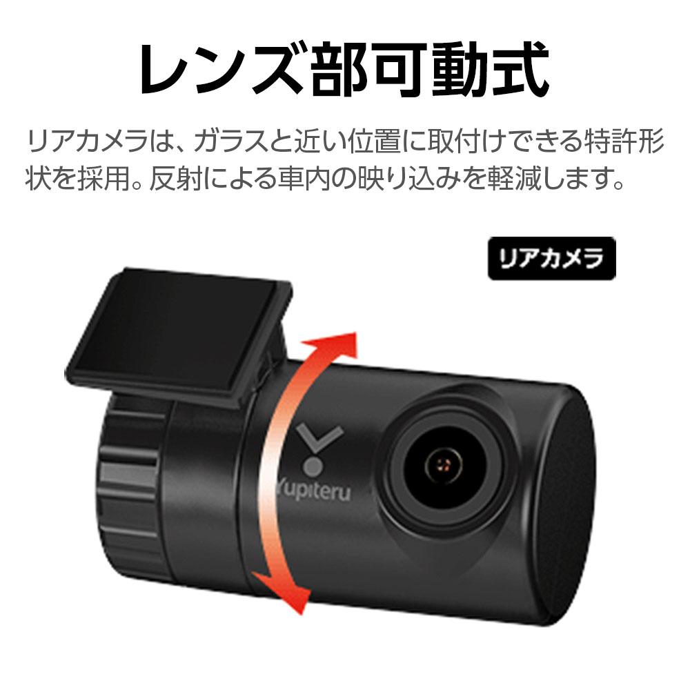 レンズ部可動式 ドライブレコーダー Y-410di