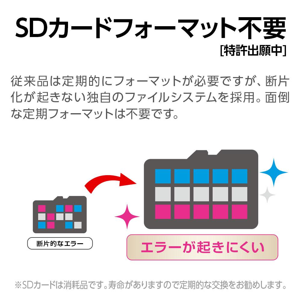 SDカードフォーマット不要 ドライブレコーダー Y-400di