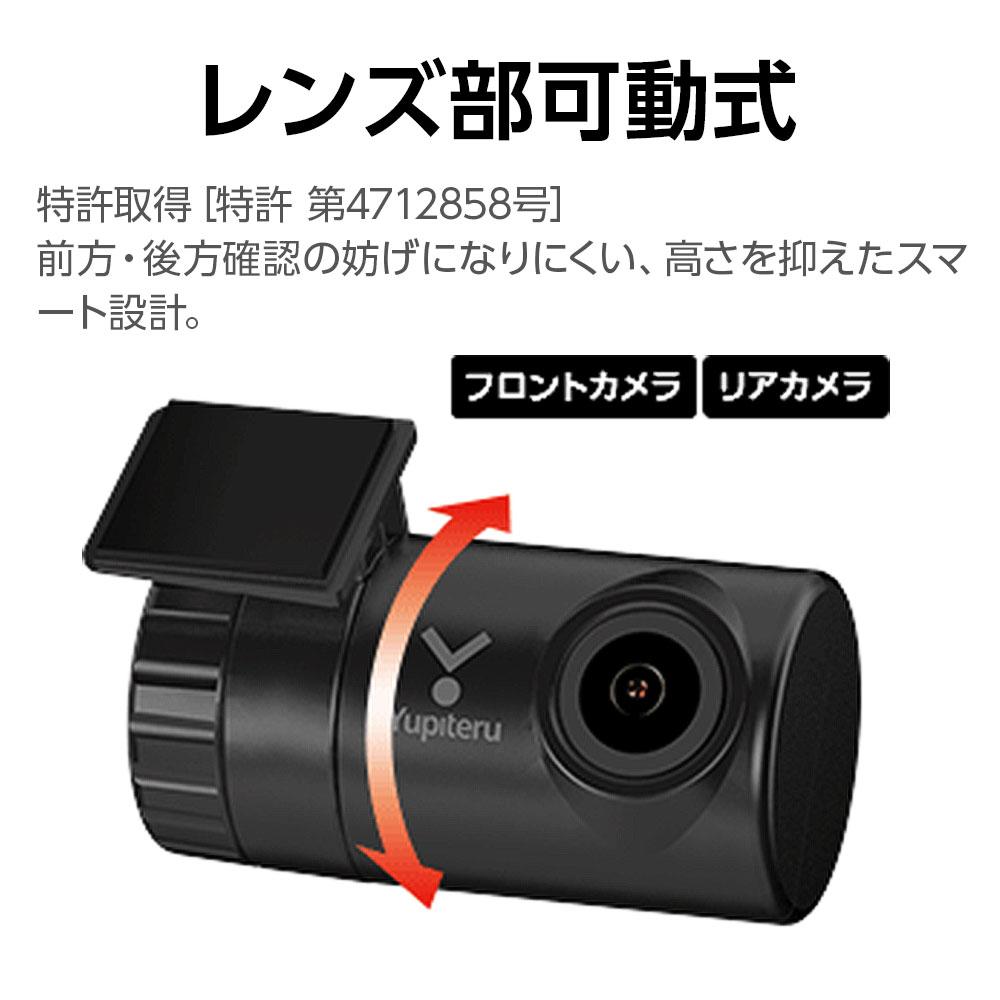 レンズ部可動式 ドライブレコーダー Y-400di