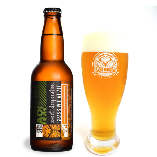 sweet desperation「GRASS WHEAT ALE」