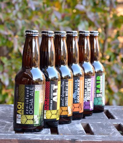 静岡クラフトビール飲み比べ6本セット