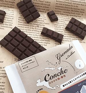 Conteのチョコレート