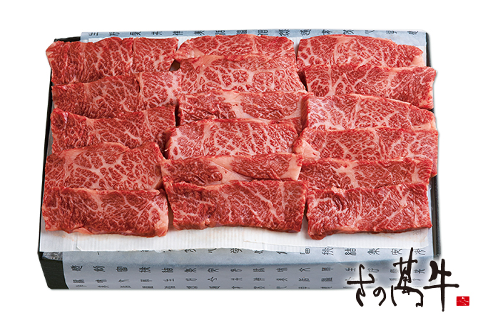 さの萬牛熟成焼肉カルビ