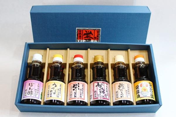 天然醸造醤油 栄醤油 200ml 6種類セット