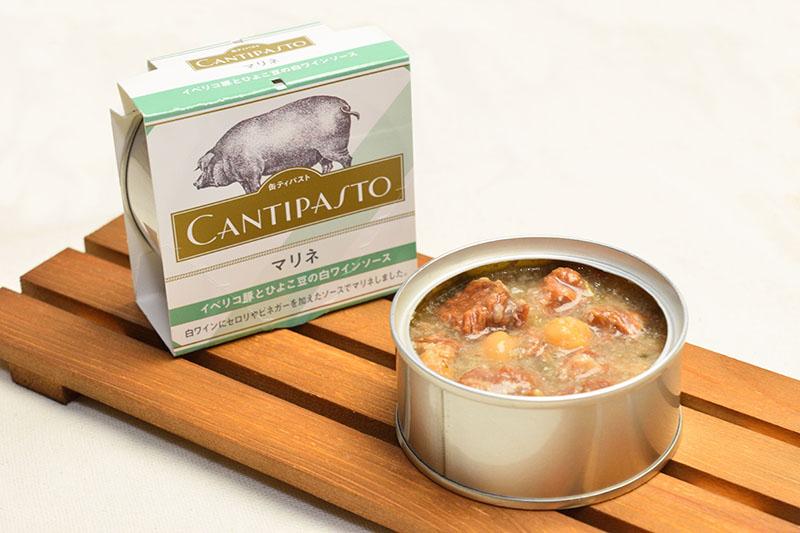 イベリコ豚とひよこ豆の白ワインソース