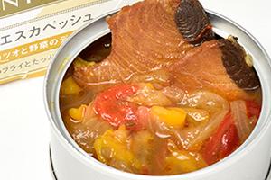 CANTIPASTO(缶ティパスト)カツオと野菜のディル風味