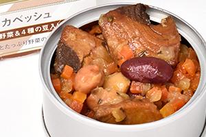 CANTIPASTO(缶ティパスト)カツオと野菜&4種の豆入り