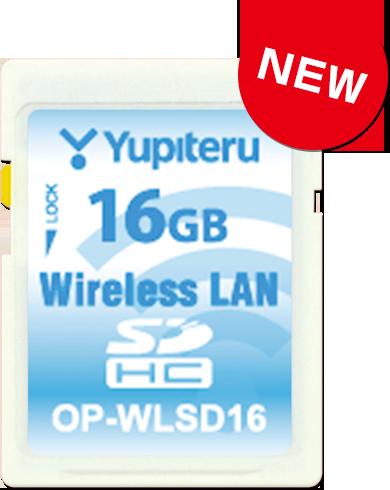 無線LAN機能付SDカード地図更新サービス