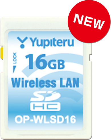 無線LAN機能付SDカード