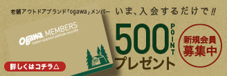 [PR]Ogawa(外部サイト)へ遷移します