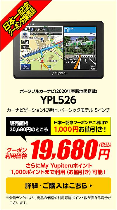 YPL526